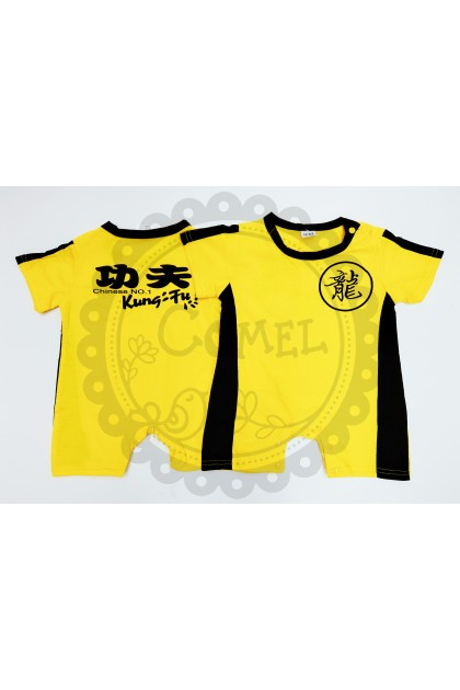 Comel Boys Girls Bruce Lee Kung Fu Costume Romper Cosplay Outfit